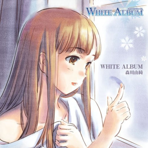 Image for White Album Character Song 1 / Yuki Morikawa (CV: Aya Hirano)
