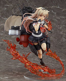 Thumbnail 3 for Kantai Collection ~Kan Colle~ - Yuudachi - 1/8 - Kai Ni (Good Smile Company)