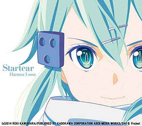 Image for Startear / Luna Haruna [Limited Edition]