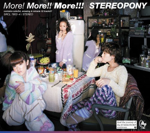 Image 1 for More! More!! More!!! / Stereopony [Limited Edition]