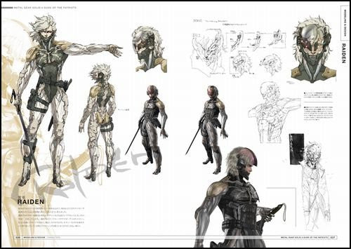 Image 2 for Metal Gear Solid 4: Guns Of The Patriots Master Art Works