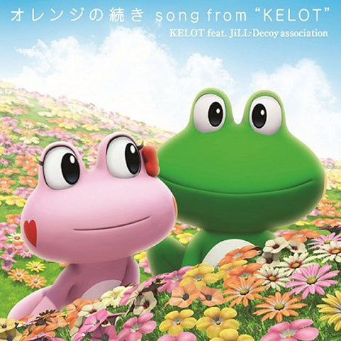 "Image for Orange no Tsuzuki song from ""KELOT"""