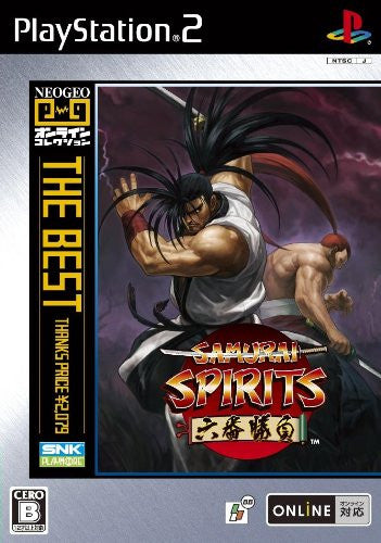 Samurai Spirits Rokuban Shoubu (NeoGeo Online Collection The Best)