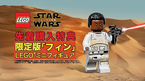 Image 5 for LEGO Star Wars: The Force Awakens