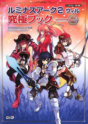 Image for Luminous Arc 2 Will The Last Book