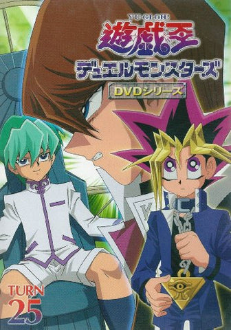 Image for Yu-gi-oh! Duel Monsters Turn 25