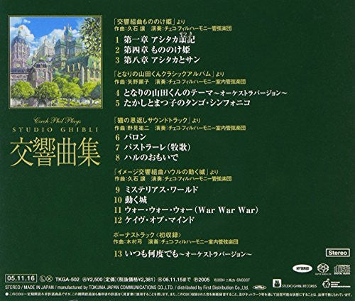 Image 2 for Czech Philharmonic Orchestra Plays Studio Ghibli Symphonic Collection
