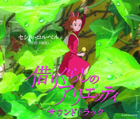 Image for The Borrower Arrietty Soundtrack