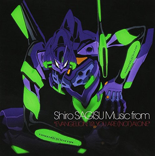 "Image 1 for Music from ""EVANGELION: 1.0 YOU ARE (NOT) ALONE"""