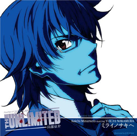 Image for THE UNLIMITED Hyobu Kyosuke Character Single Koichi Minamoto