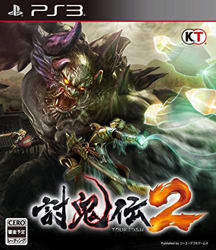 Image 1 for Toukiden 2 [Treasure Box]