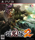 Thumbnail 1 for Toukiden 2 [Treasure Box]