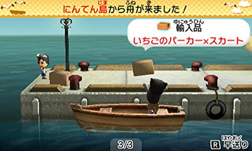 Image 6 for Tomodachi Collection: Shin Seikatsu (Happy Price Selection)