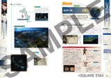 Thumbnail 8 for Bravely Default: Flying Fairy Official Complete Guide