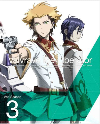 Image 1 for Valvrave The Liberator 2nd Season Vol.3 [DVD+CD Limited Edition]