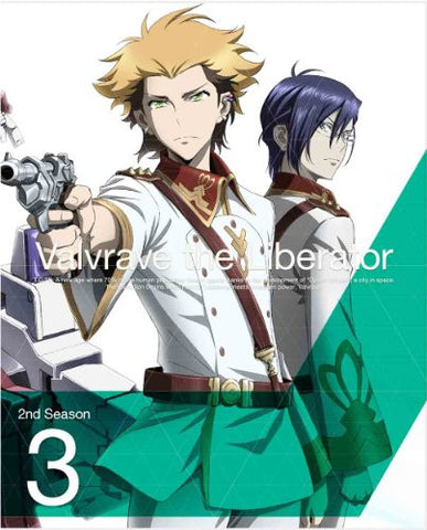 Image for Valvrave The Liberator 2nd Season Vol.3 [Blu-ray+CD Limited Edition]