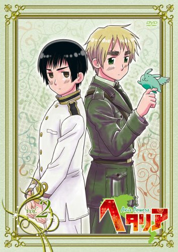 Image 1 for Hetalia Axis Powers Vol.2 [DVD+CD Limited Edition]