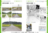 Digital Scenery Catalogue - Manga Drawing - Commuting to Schools, Bus Stops and Train Stations - Incl. CD - 3