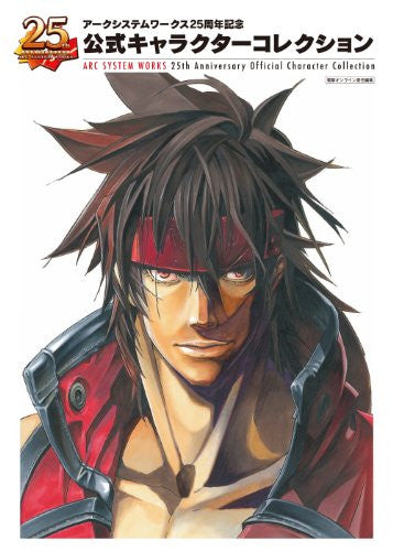 Image 1 for Blaz Blue: Chrono Phantasma   Arc System Works 25 Shunen Official Character Collection