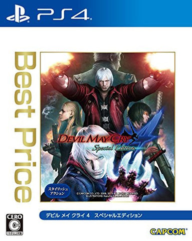 Devil May Cry 4 Special Edition (Best Price)