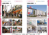 Digital Scenery Catalogue - Manga Drawing - Commuting to Schools, Bus Stops and Train Stations - Incl. CD - 19
