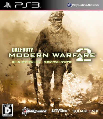 Image for Call of Duty: Modern Warfare 2 (Reprint)
