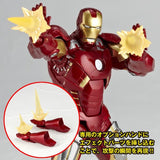 Thumbnail 6 for The Avengers - Iron Man Mark VII - Legacy of Revoltech LR-041 - Revoltech - Revoltech SFX #42 (Kaiyodo)