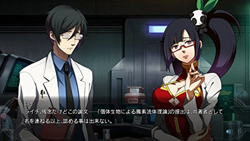 Image 8 for BlazBlue: Chrono Phantasma Extend