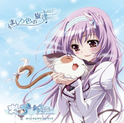 Image 1 for Mashiro-iro Symphony Original Soundtrack