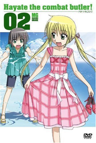 Image 1 for Hayate no Gotoku! 02
