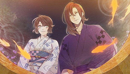 Image 3 for Nil Admirari no Tenbin Teito Kuroyuri Enyoutan [Limited Edition]