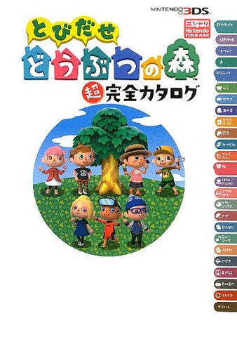 Image for Animal Crossing Dobutsu No Mori   Guide Book