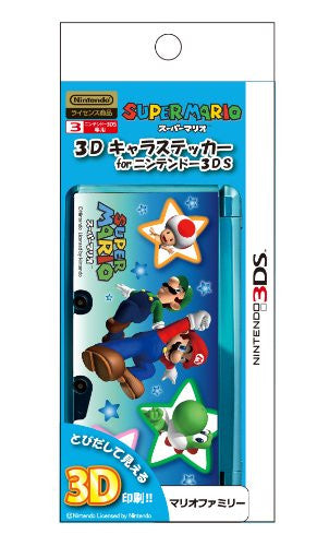 Image 1 for 3D Character Sticker (Mario family) for Nintendo 3DS
