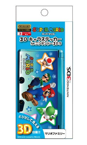 Image for 3D Character Sticker (Mario family) for Nintendo 3DS
