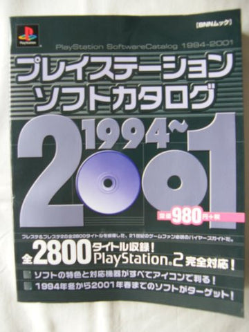 Image for Play Station 2800 Titles Soft Catalog Book 1994 To 2001