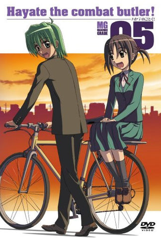 Image for Hayate No Gotoku! 05
