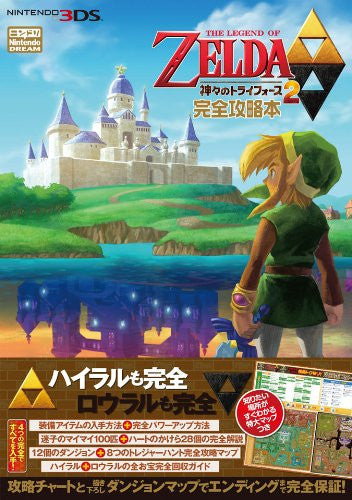 Image 1 for The Legend Of Zelda: Triforce 2 Strategy Guide