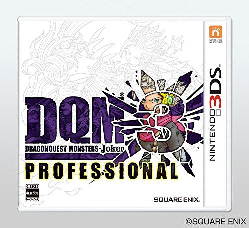 Image 1 for Dragon Quest Monsters: Joker 3 Professional