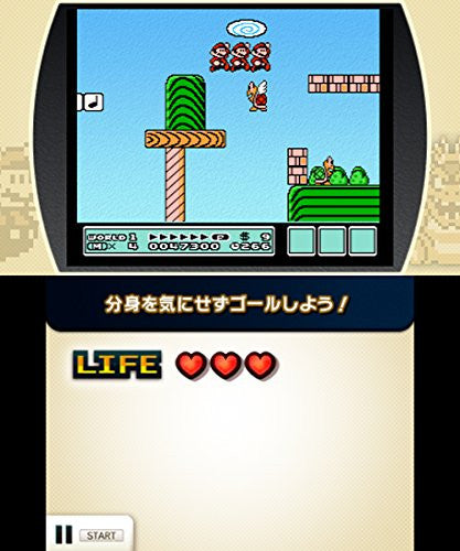 Image 2 for Famicom Remix Best Choice