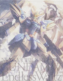 Thumbnail 3 for Mobile Suit Gundam W Endless Waltz Blu-ray Box [Blu-ray+CD Limited Pressing]