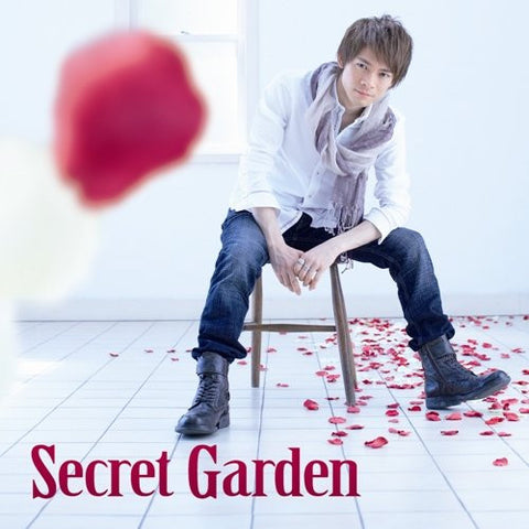 Image for Secret Garden / Your Hands, My Hands
