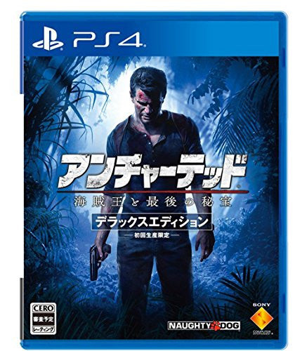 Image 1 for Uncharted 4: kaizoku ou to Saigo no Hihou [Deluxe Edition]