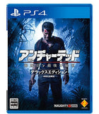 Thumbnail 1 for Uncharted 4: kaizoku ou to Saigo no Hihou [Deluxe Edition]