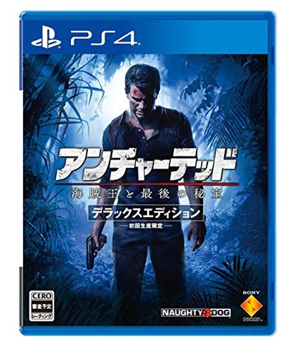 Image for Uncharted 4: kaizoku ou to Saigo no Hihou [Deluxe Edition]