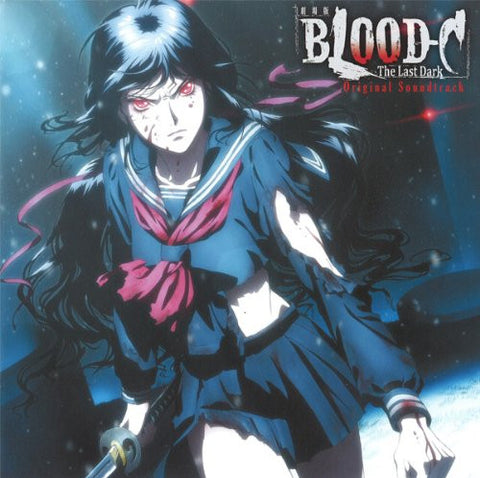 Image for BLOOD-C The Last Dark The Movie Original Soundtrack