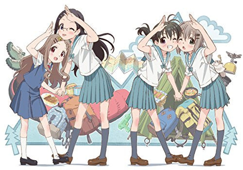 Image 1 for Yama No Susume Special Edition