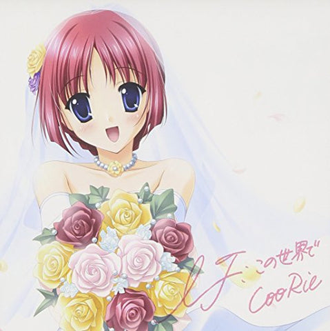 "Image for D.C.I.F. ~Da Capo~ Innocent Finale Theme Song ""IF: Kono Sekai de"""