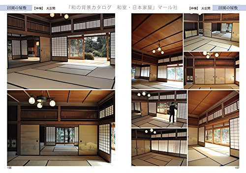 Image 2 for Digital Scenery Catalogue - Manga Drawing - Japanese Homes