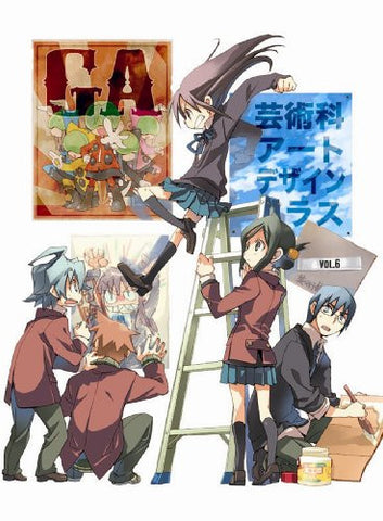 Image for GA Geijutsu Ka Art Design Class Vol.6 [DVD+CD Limited Edition]