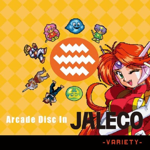 Image 1 for Arcade Disc In JALECO -VARIETY-